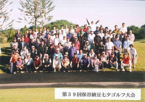 2015.10.7-fin.jpg