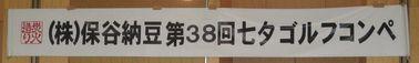 726.JPG