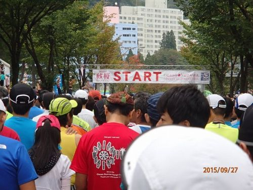 P9270105-start3.jpg