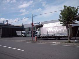 fujii工場