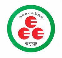 %E5%9C%B0%E5%9F%9F%E7%89%B9%E7%94%A3%E5%93%81.jpg