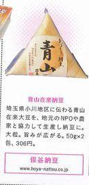 sotokoto-aoyama.jpg